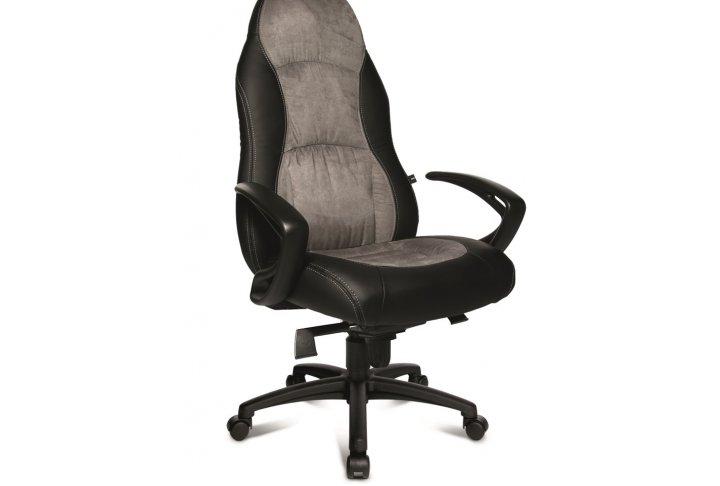 Bureaustoel zwart grijs colifac