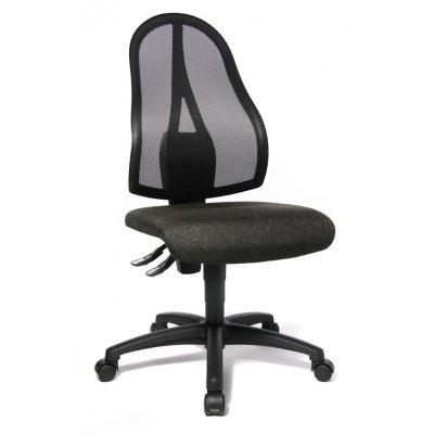Bureaustoel zwart/antraciet