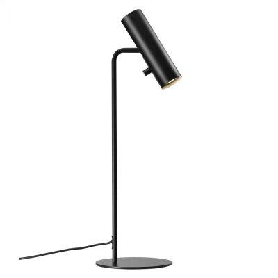 Tafellamp mib 6 zwart (excl gu10)